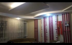 2-комнатная квартира, 90 м², 1/2 этаж, Народная 58 за 15 млн 〒 в Семее