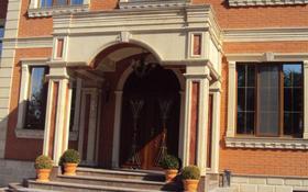 7-комнатный дом, 600 м², 24 сот., мкр Хан Тенгри — Дулати за 570 млн ₸ в Алматы, Бостандыкский р-н