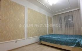 2-комнатная квартира, 60 м², 12/13 этаж, Акан Сери 16 за 12 млн 〒 в Нур-Султане (Астана), Сарыарка р-н