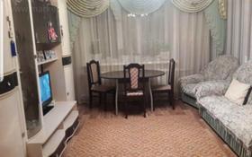 4-комнатная квартира, 75 м², 6/6 эт., Ворушина 14 — Радищева за 11.7 млн ₸ в Павлодаре