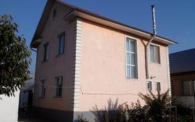 5-комнатный дом, 160 м², 8 сот., Шыгыс 12 — Уг. ул.Акжол за 28 млн 〒 в Каскелене