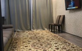 3-комнатная квартира, 72.2 м², 3/3 этаж, Димитрова 5 — проспект Строителей за ~ 8.3 млн 〒 в Темиртау
