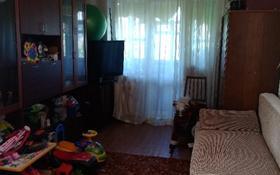 2-комнатная квартира, 43 м², 5/5 эт., Тулепова 5 за 10 млн ₸ в Караганде, Казыбек би р-н