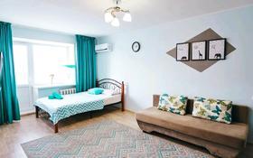 1-комнатная квартира, 40 м², 4/5 эт. посуточно, 4 мкрн 25 за 7 000 ₸ в Уральске