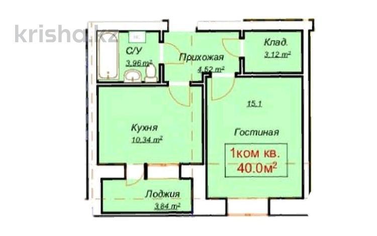 1-комнатная квартира, 40 м², Батыс 2 за 4.6 млн 〒 в Актобе, мкр. Батыс-2