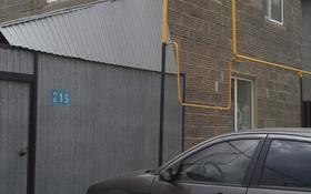 6-комнатный дом, 150 м², 5 сот., Тайманова 215 — Маншук Маметовой за 50 млн ₸ в Уральске
