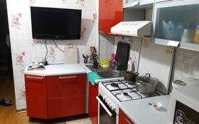 1 комната, 20 м², мкр Жетысу-2 45 — Абая за 25 000 〒 в Алматы, Ауэзовский р-н