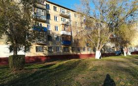 1-комнатная квартира, 32.3 м², 1/5 этаж, ул. Парковая 64 — ул. Горняков за ~ 3 млн 〒 в Рудном