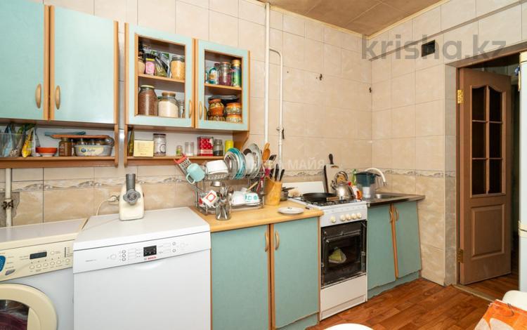 4-комнатная квартира, 75.5 м², 4/9 этаж, Жандосова за 28 млн 〒 в Алматы, Ауэзовский р-н