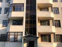 2-комнатная квартира, 72 м², 3/5 этаж