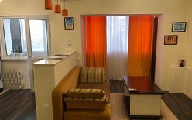 1-комнатная квартира, 29 м², 1/7 эт. посуточно, 5-й мкр, Мкр. 5 1 за 8 000 ₸ в Актау, 5-й мкр