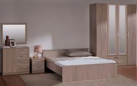 1-комнатная квартира, 48 м², 2/9 этаж посуточно, улица Саина 2 — Толеби за 6 000 〒 в Алматы