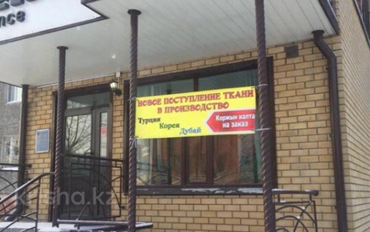 Магазин площадью 35 м², Дулатова 167 — Шакарима за 850 000 ₸ в Семее