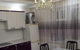 1-комнатная квартира, 45 м², 1/7 эт. посуточно, Бухар жырау 30/1 — Туркестан за 9 000 ₸ в Астане, Есильский р-н