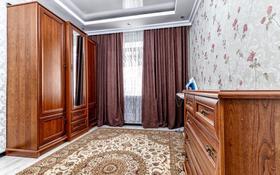 1-комнатная квартира, 45 м², 1/7 этаж посуточно, Бухар жырау 30/1 — Туркестан за 8 000 〒 в Нур-Султане (Астана), Есиль р-н