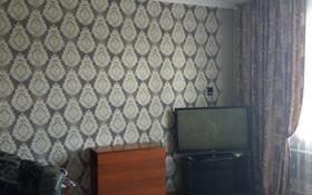 2-комнатная квартира, 55 м², 9/9 эт., Каркаралинская за 8.5 млн ₸ в Семее