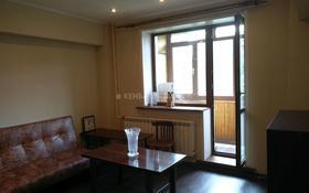 1-комнатная квартира, 40.5 м², 3/9 этаж, мкр Жетысу-3, Жетысу 3 2 — Момышулы--абая за 16.5 млн 〒 в Алматы, Ауэзовский р-н