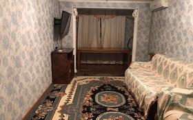 2-комнатная квартира, 40 м², 2/5 этаж посуточно, Токмагамбетов 1 за 5 000 〒 в