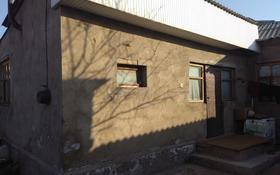 5-комнатный дом, 91 м², 7 сот., Аккозиева 4А — Ташкентская за 13.5 млн ₸ в