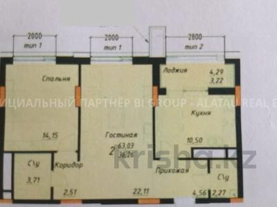 2-комнатная квартира, 63.03 м², 2/12 этаж, Е-10 — проспект Туран за ~ 22.7 млн 〒 в Нур-Султане (Астана), Есильский р-н — фото 2