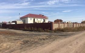 Здание площадью 290 м², Достык за 20 млн 〒 в Косшы
