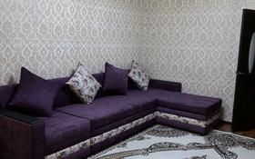 2-комнатная квартира, 61 м², 1/5 этаж посуточно, 12 мкр 7 — Аль-Фараби за 12 000 〒 в Таразе