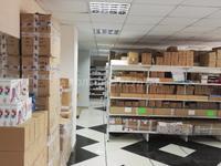Офис площадью 133 м²