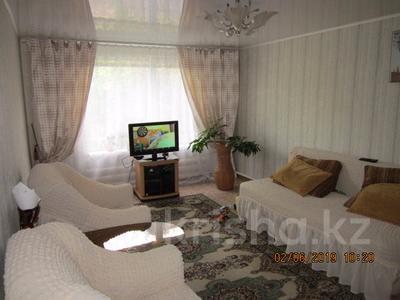 3-комнатный дом, 98 м², 7 сот., Черняховского 41 за 10.5 млн ₸ в Усть-Каменогорске — фото 14
