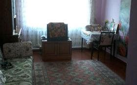 3-комнатная квартира, 55.5 м², 1/2 эт., Боровое 202 за 7 млн ₸ в Щучинске