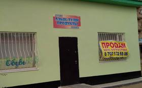 Магазин площадью 120 м², проспект Алашахана 18в — Анаркулова за 35.6 млн 〒 в Жезказгане