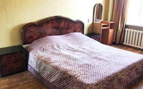 1-комнатная квартира, 50 м², 5 этаж посуточно, 1 мкрайон — 2 микрайон за 4 000 〒 в Балхаше