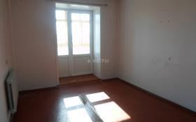 2-комнатная квартира, 45.6 м², 3/9 этаж, Пушкина 100 за 10.5 млн 〒 в Семее