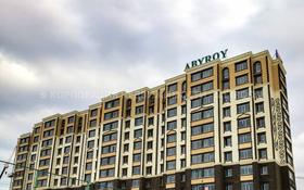 1-комнатная квартира, 45.5 м², 10/11 этаж, 16-й мкр 44 за 7.8 млн 〒 в Актау, 16-й мкр