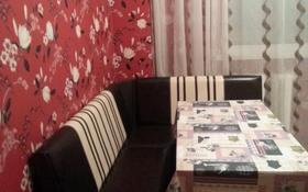 2-комнатная квартира, 67 м², 7/9 эт. посуточно, Керей Жанибек хандар 9 — Кабанбай батыра за 8 000 ₸ в Нур-Султане (Астана), Есильский р-н