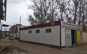 Здание площадью 60 м², Тайманова 238/1 за 10 млн 〒 в Уральске