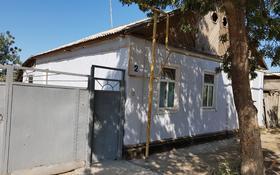 6-комнатный дом, 89.1 м², 6 сот., Окша-ата 2 за 13 млн ₸ в