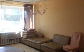 3-комнатная квартира, 63 м², 7/9 эт., проспект Назарбаева 245 за 11.5 млн ₸ в Уральске