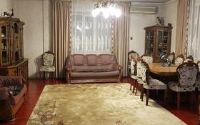 5-комнатная квартира, 300 м², 2/9 этаж посуточно, Жамакаева 77 за 20 000 〒 в Семее