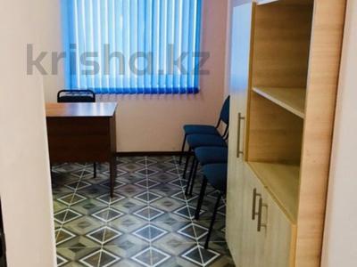 Офис площадью 30 м², ул. Орынбаева 42 — Бекет батыра за 60 000 〒 в Шымкенте, Аль-Фарабийский р-н