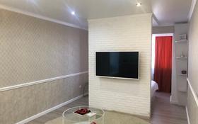1-комнатная квартира, 40 м², 3/9 этаж посуточно, Назарбаева 209 — Евразия за 14 000 〒 в Уральске