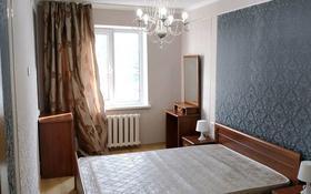 2 комнаты, 20 м², мкр Орбита-3, Мкр Орбита-3 3 за 75 000 〒 в Алматы, Бостандыкский р-н