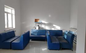Офис площадью 70 м², Радостовца 158 — Басенова за 20.4 млн ₸ в Алматы, Бостандыкский р-н