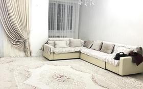 3-комнатная квартира, 110 м², 8/9 этаж, Проспек Нурсултана Назарбаева 68 за 35 млн 〒 в Шымкенте, Енбекшинский р-н