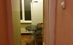 1-комнатная квартира, 33 м², 5/5 этаж помесячно, мкр Таугуль, Щепкина 46 — Джандосова за 100 000 〒 в Алматы, Ауэзовский р-н
