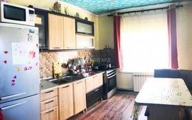 3-комнатный дом, 100 м², 10 сот., 4-я линия за 13 млн 〒 в Байтереке (Новоалексеевке)
