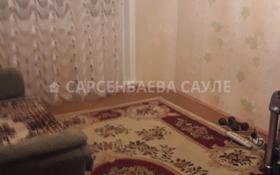 3-комнатная квартира, 62 м², 5/5 этаж, Абая 43 за 11.9 млн 〒 в Петропавловске
