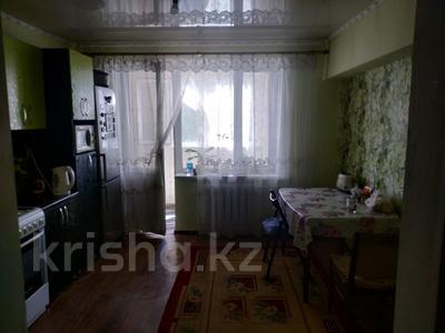2-комнатная квартира, 43.6 м², 2/2 этаж, Черемушки 3 за 7.3 млн 〒 в Боралдае (Бурундай)
