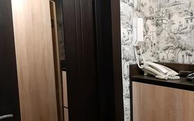 1-комнатная квартира, 31 м², 4/5 эт., улица Каирбекова за 6 млн ₸ в Костанае