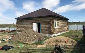 1-комнатный дом, 100 м², 6 сот., Малиновая 68 — Костанайская трасса за 5 млн 〒 в Кокшетау