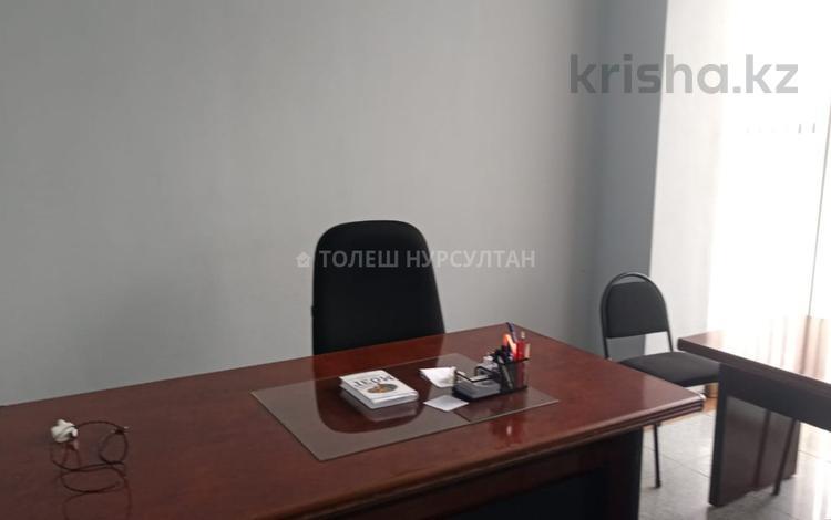 Офис площадью 45 м², Момышулы 23 за 135 000 ₸ в Нур-Султане (Астана), Алматинский р-н